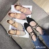 秋季女單鞋學生淺口尖頭百搭平底腳腕綁帶小仙女舒適女鞋 小確幸