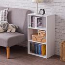 書櫃 收納櫃【收納屋】簡易三空櫃-白色&DIY組合傢俱