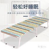 便攜式折疊單人床醫院陪護床辦公午休午睡床木板行軍床包成人家用 js2854『科炫3C』