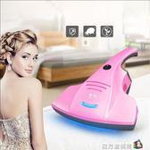 小型家用手持式紫外線吸塵器床上除螨儀除螨器吸塵除螨蟲除螨 魔方igo