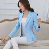 春裝新款長袖小西裝女外套韓版修身荷葉邊小西服女短款糖果色     9號潮人館