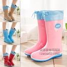 雨鞋女士春秋時尚純色中筒高筒防滑水靴成人防水鞋加絨可拆卸雨靴 每日下殺NMS