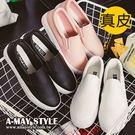 休閒鞋-真皮厚底純色休閒懶人鞋【XSU6602】  舒適真皮質感 簡約率性休閒感