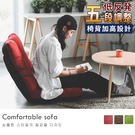 沙發椅 和室椅 座墊【M0021】韓風經典和室椅(紅色) MIT台灣製完美主義