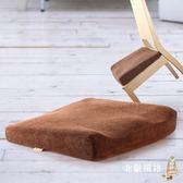 涼坐墊 愛之舟工學辦公室坐墊夏天椅子坐墊記憶棉椅墊辦公椅加厚汽車座墊(七夕情人節)