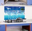 廚房壁貼 防油 防水【海豚 】貼紙 防油貼【A5106】