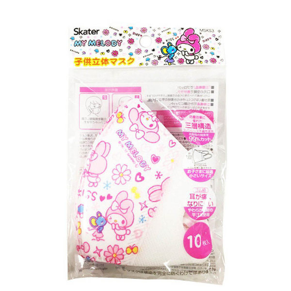 SKATER  美樂蒂兒童用立體口罩-10枚入(甜蜜親親)★funbox★_S38629