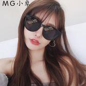 太陽眼鏡-韓版復古原宿大臉太陽眼鏡 MG小象