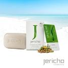 Jericho 活膚死海礦物鹽皂125g...