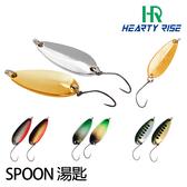 漁拓釣具 HR SPOON #3.5g [湯匙路亞]