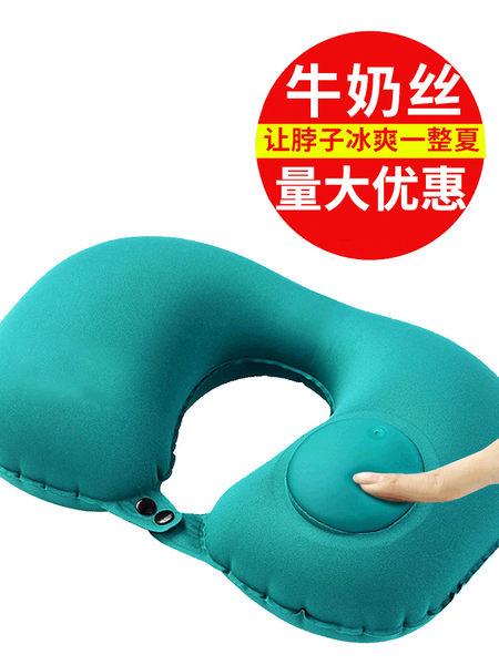 現貨  u型枕 按壓充氣u型枕 便攜旅行頸椎護頸枕 午睡脖子U型枕 旅遊神器飛機靠枕