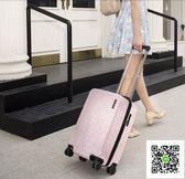行李箱萬向輪少女拉桿箱女20寸韓版旅行箱小清新大學生密碼箱  igo  聖誕慶免運