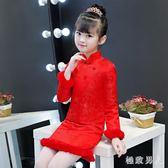 女童旗袍冬夾棉2018新款冬裝中國風兒童公主女寶寶修身氣質洋裝 DN18321【極致男人】