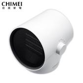 CHIMEI奇美 枝椏造型PTC陶瓷電暖器(珍珠白) HT-CRACW1