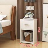 床頭柜 簡約現代迷你經濟型多功能組裝收納柜儲物柜臥室床邊柜liv 聖誕交換禮物