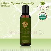 情趣用品 潤滑液 按摩油 美國Sliquid-Tranquility 寧靜 植物基身體按摩油 125ml