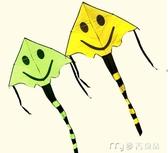 風箏濰坊飛陽風箏兒童風箏三角笑臉親子運動黃綠可選好飛卡通風箏 麥吉良品YYS