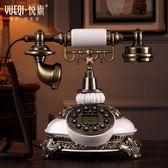 家用電話復古創意美式時尚老式古董家用座機電話機 LX【四月上新】