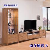 【水晶晶家具/傢俱首選】米堤9呎南洋檜木半實木L形高低櫃二件式全組(圖一)SB8203-1