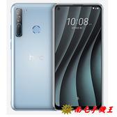 @南屯手機王@ HTC Desire 20 pro 128G 〔宅配免運費〕
