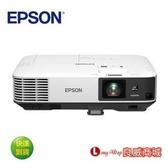 【送HDMI線材】上網登錄保固升級三年~EPSON EB-2055 液晶投影機