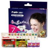 最新Protis普麗斯-(輕感服貼7日)牙齒美白貼片-1組(再送15件好禮)