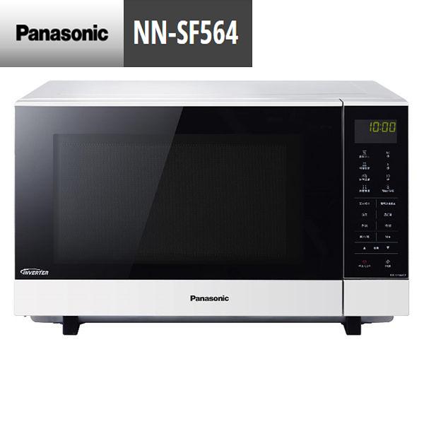 【24期0利率】Panasonic 國際牌 NN-SF564 微電腦變頻微波爐 27公升 公司貨