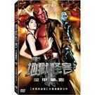 地獄怪客Ⅱ:金甲軍團DVD