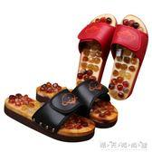 鵝卵石按摩鞋按摩拖鞋足底穴位足療腳底按摩器按摩腳墊木質指壓板 晴天時尚館