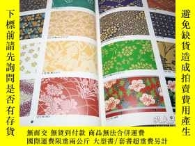 二手書博民逛書店Japanese罕見EDO Paper Pattern Book from Japan Design[1050]-