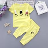 寶寶夏裝0一3歲嬰兒寶寶衣服潮款男童女童笑臉夏季套裝  店慶一周 限時八折鉅惠
