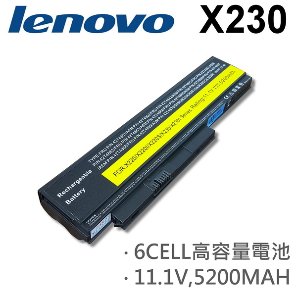 LENOVO 6芯 X230 日系電芯 電池 BM/LENOVO THINKPAD  X230 X230I x230s (可向下相容X220 X220i X220s)