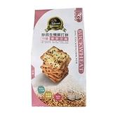 珍田~竹鹽生機蘇打餅(蕎麥芝麻)162公克/包 (全素)
