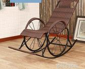 搖椅躺椅搖搖椅逍遙椅老人椅懶人椅休閒陽台午睡椅藤椅搖椅椅子QM 依凡卡時尚