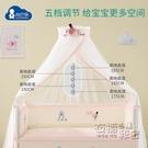 蚊帳新生兒床蚊帳帶支架通用公主小孩落地bb蚊帳罩 雙十二全館免運