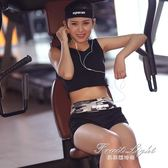 運動腰包 Topwise 跑步手機腰包戶外運動健身 彈力腰帶 馬拉鬆專用 果果輕時尚