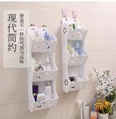 浴室置物架吸壁式免打孔3層衛生間廁所壁掛儲物架衛浴洗漱台收納 歐韓時代