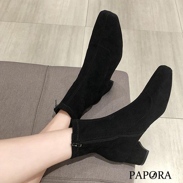 PAPORA潮流奶茶側拉錬絨面中筒短靴KA379