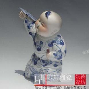 景德鎮 陶瓷器 青花瓷人物擺件