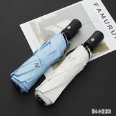 雨傘男女全自動折疊晴雨兩用防曬防紫外線大號黑膠遮陽太陽傘雙人  LN3454【甜心小妮童裝】