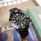 SEIKO 精工 / 4R36-10L0C.SRPH13K1 / PROSPEX 限量款 黑潮系列 潛水錶 機械錶 星期日期 矽膠手錶 黑色 41mm