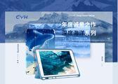 ipad18保護套Pro10.5蘋果平板電腦帶筆槽卡通【3C玩家】