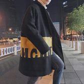 2019新款港風冬季撞色呢子外套韓版寬鬆加厚毛呢大衣男中長款風衣