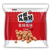 維力什麼丸意兒-香辣口味50g(3包裝)/袋【康鄰超市】