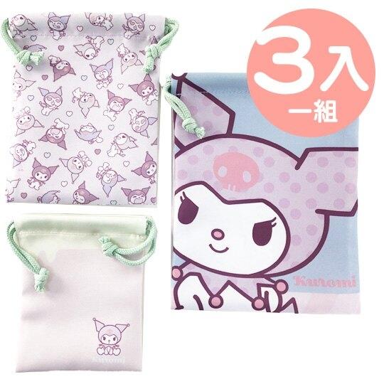 小禮堂 酷洛米 棉質束口袋組 旅行收納袋 小物袋 縮口袋 (3入 淡紫 愛心) 4979274-32833