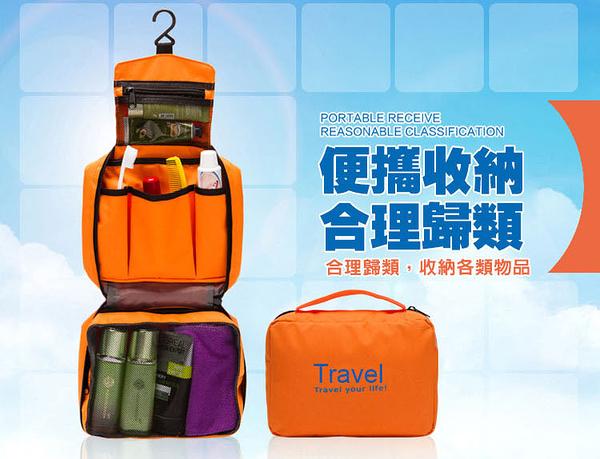 掛袋【CTP009】旅遊便攜收納洗漱包 門後 衣櫃 旅行收納袋  123ok