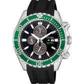【送米奇電扇】CITIZEN 星辰 限量 Promaster 光動能計時碼錶-黑x綠圈/44.5mm CA0715-03E