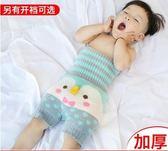 寶寶護肚褲高腰護肚圍包郵嬰兒肚兜秋冬護肚兒童肚圍護肚子防踢被