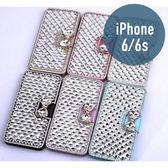 iPhone 6/6s (4.7吋) 大水晶玻璃魚鱗片水鑽皮套 插卡 側翻 手機套 手機殼 保護套 配件