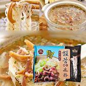 漁品軒-漁品鮮饌 鎖管米粉(袋裝)